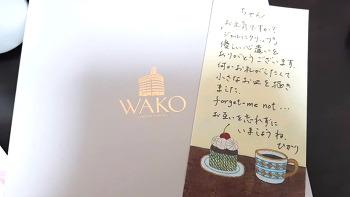 일본인 친구의 선물과 손 편지