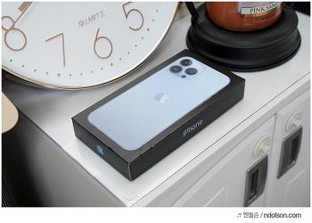 아이폰13 프로 맥스 시에라블루 색상 개봉기! 재활용 아이폰13 구매 후기?