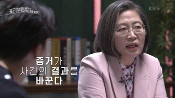 '치과의사 모녀 살해'와 '만삭 부인 살해', 비슷한 두 사건의 결정적 차이