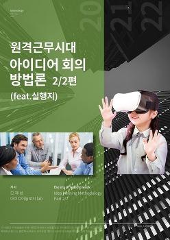 인천광역시 남동구 간석로 등. 건강기능식품 일반판매기업 목록