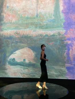 World Premiere Beyond Monet 전시회 (비욘드 모네) + 클로드 모네 토막 미술 공부