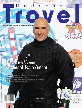 Published Undersea Travel magazine 3/4, 2020