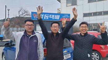 [충남 보령중고차][스파크 판매] #천안당 호두과자 보령1호점 최 사장님의 소개