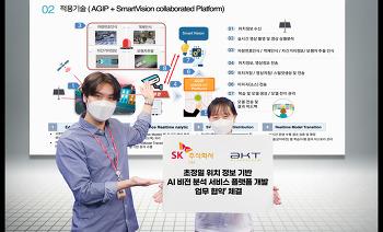 초정밀 위치 정보 무장한 'AI 눈', 산업 및 일상 속 '안전 골든타임' 잡는다