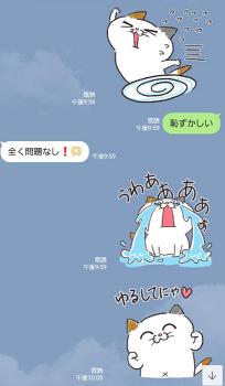 일본어 변환 미스로 엄청난 실례를 하다..ㅠ