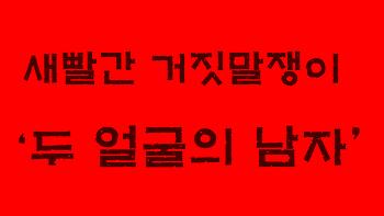 후보자 TV 토론회 다시보기 3