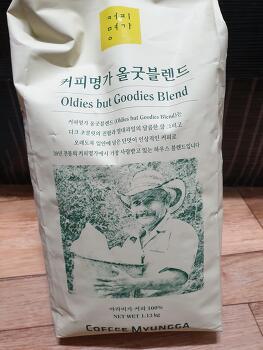 커피명가 올굿블렌드를 구매해보았다.