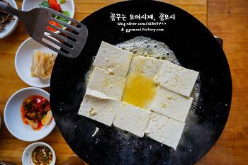 홍천 맛집) 길매식당