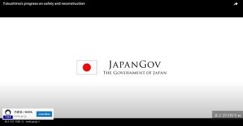 일본의 후쿠시마 오염수 방출을 위한 여론조작?