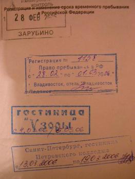Russia 10_한 페이지의 시간