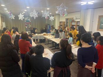 [2019] 콩콩 한국어 교실, 성탄 맞이 케이크 만들기