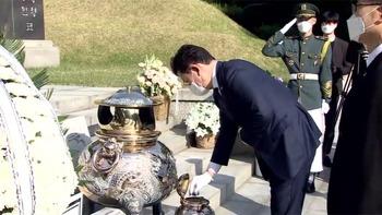 역사를 왜곡한 송영길대표는 국민앞에 사죄하라