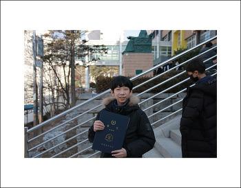 2020년 2월 4일 선우 졸업식