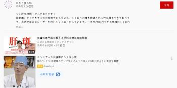 일본 광고사이트 이미지 도용