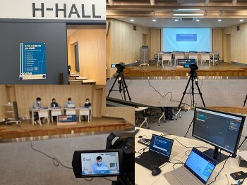 [연대 활동] 주거권 보장을 위한 연속 토론회(1회차)