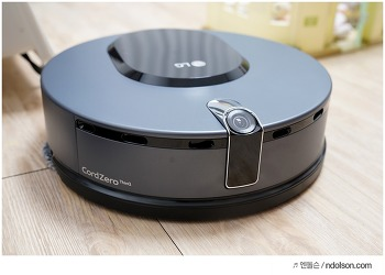 LG 코드제로 M9 물걸레 로봇청소기 개봉기 & 듀얼스핀