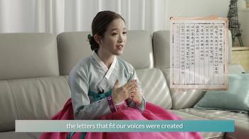 한국 문화에 빠진 외국인 위한 전통공연예술 온라인 강의 영상- 국립극장 외국인 국악아카데미, '레츠 국악(Let's Gugak)' 1월 21일부터 매주 1편씩 총 9편 영상, 국립극장 유튜브 통해 공개