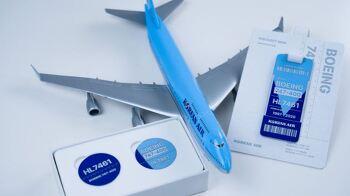 대한항공 B747-400, HL7461 네임택&볼마커 구입 성공