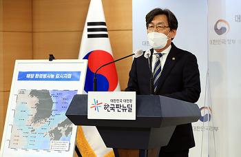 후쿠시마 오염수 방류에 맞선 오랜 싸움 필요