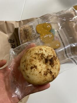 춘천 감자밭 - 감자빵