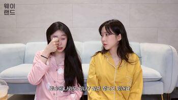 허이재 유부남 배우 누구 헐~!