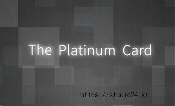 신용카드, 삼성 아멕스 플래티늄 혜택 메리어트 골드 부여 소식