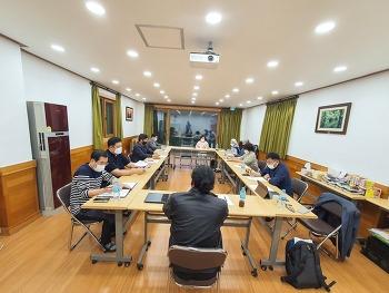 대전교구 정의평화위원회, 2021년 하반기 준비 워크숍 개최