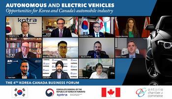 2021 '제4회 한-캐 비즈니스 포럼' 열어... 미래 자동차 사업 협력모색
