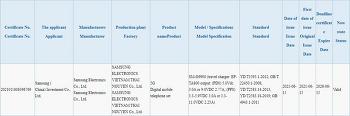 갤럭시 S21 FE, 25W 고속 충전기(EP-TA800)를 제공할 예정