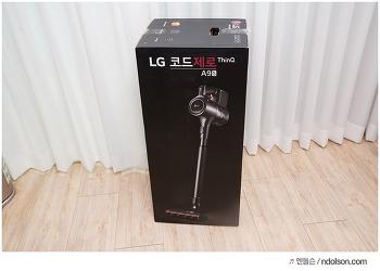 LG A9S 청소기 개봉기, 물걸레 청소기로 업그레이드