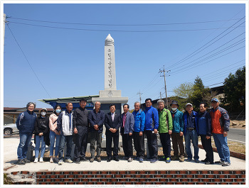 [사업후기]2020년 4월 28일 화요일_  독립자금헌성기념탑<신덕리(덕도)>정화활동