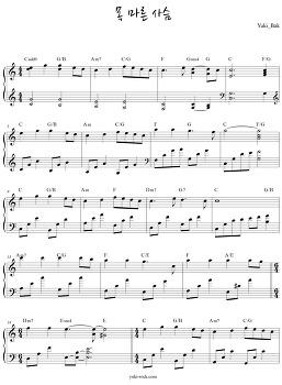 [피아노+악보]목마른 사슴 묵상