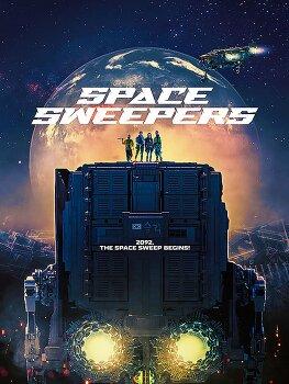 승리호 (2021) SPACE SWEEPERS 후기 리뷰