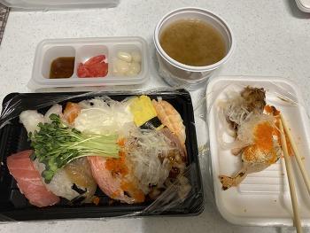 초밥 스시세끼에서 날씨 더워지기 전에 먹어보자~