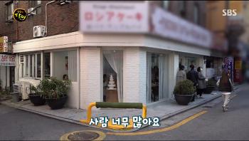 생활의달인 러시아 케이크 달인 메도비크 꿀케이크 나폴레옹케이크 - 서울 중구 을지로 러시아케익 위치 및 주소 메뉴 가격