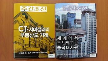 잡지광고 단가 & 잡지광고 디자인 사례