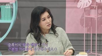 사춘기 딸의 '싫어 병', 오은영은 부모도 몰랐던 결핍을 발견했다