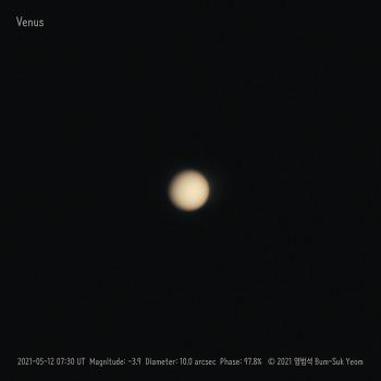 Venus 금성 2021-05-12 UT