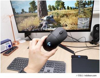 왼손잡이 마우스? 로지텍 25K HERO센서 탑제한 게이밍 무선 마우스 GPRO