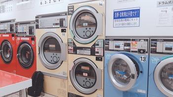 일본의 코인 세탁소