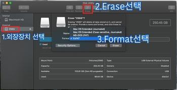 [macOS] mac에서 윈도우 usb 저장장치 수정/삭제 가능한 포맷하기