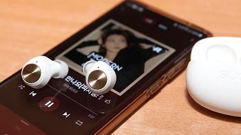 Sudio T2 수디오 블루투스 이어폰 조약돌처럼 이쁜 디자인 훌륭한 음질