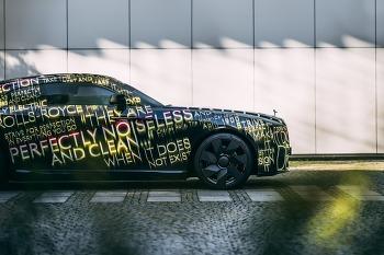 롤스로이스, 최초 순수 전기 자동차 '스펙터' 공개 - 2030년 이후 롤스로이스 내연기관 모델 판매 중단 및 완전 전동화 목표