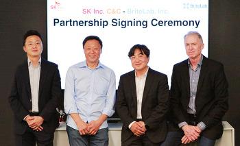 SK㈜ C&C, 美 '브라이트랩'과 글로벌 제조 하이테크사업 공동 개발 협력