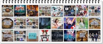 7월 27~31일 방송-문화-연예 스케줄, '도쿄올림픽 중계방송 스케줄'