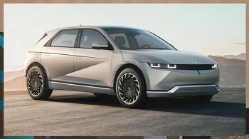 최신 전기차 현대 아이오닉5 2021년형 익스크루시브 기본품목과 선택품목 차이? 연비는 만족스럽나?