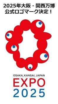 2025 오사카 박람회 로고 디자인 발표. 이게뭐야~~
