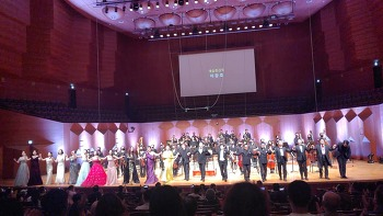 [리뷰] 라벨라오페라단 '오페라 하이라이트 콘서트II - 이탈리아 오페라의 정수'