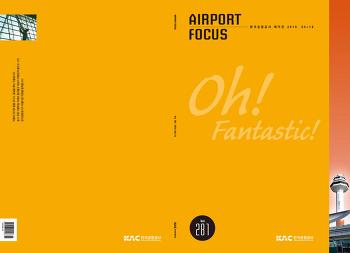 [AIRPORT FOCUS] 가을엔 장가계로 여행을 떠나요!