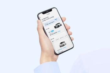 월단위 차량 구독 서비스 '쏘카 플랜' 리뉴얼